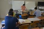 Школа японского языка Kyoto International Academy