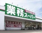 Полезный лайфхак: где и чем питаться студенту в Японии